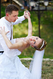 Wedding dance in park Royalty Free Stock Photography