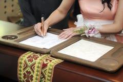 Wedding documents Stock Images