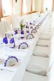 Wedding festive Hall Royalty Free Stock Images