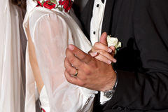 Wedding first dance. Young couple on the first dance in a wedding ceremony Royalty Free Stock Images