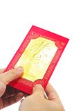 Wedding gift. Hands hold a red packet with double happiness symbol for traditional Chinese wedding cash gift Stock Photo