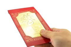 Wedding gift. Hands hold a red packet with double happiness symbol for traditional Chinese wedding cash gift Royalty Free Stock Images