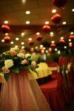 Wedding hall Stock Photography