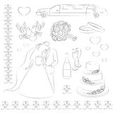 Wedding icon set Royalty Free Stock Photography