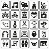 Wedding icons set on white background. Created For Mobile, Web, Decor, Print Products, Applications. Icon . Vector illustration Stock Illustration