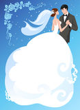 Wedding invitation. With space for text royalty free illustration