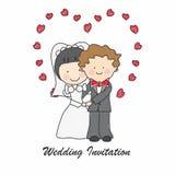 Wedding invitation. Newlyweds cuddled. Illustration with white background Royalty Free Stock Image