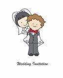 Wedding invitation. Newlyweds illustration with white background Royalty Free Stock Photography