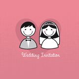 Wedding invitation. Cute man and woman icons, wedding invitation. vector Royalty Free Stock Images