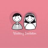 Wedding invitation Royalty Free Stock Images