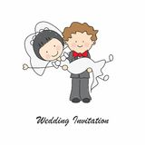 Wedding invitation card. Drawings on white background. vector royalty free illustration