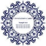 Wedding invitation or card with abstract background. Islam, Arabic, Indian, Dubai vector illustration