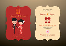 Wedding invitation card Chinese cartoon bride and groom Stock Images