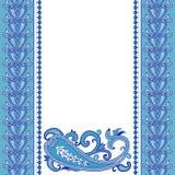 Wedding invitation card with ethnic flower paisley ornament. stock illustration