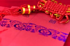 Wedding invitation card and lucky knot Stock Photo