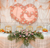 Wedding Place Stock Photography