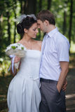 Wedding portrait of couple Royalty Free Stock Photo