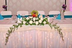 Wedding presidium Royalty Free Stock Images