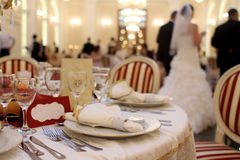 Wedding reception Royalty Free Stock Image