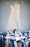 Wedding reception party venue. A room of tables set for a party or wedding reception Stock Photography