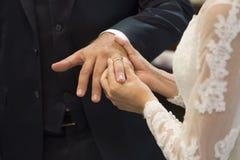 Wedding rings exchange Royalty Free Stock Image