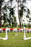 Wedding venue Royalty Free Stock Photo