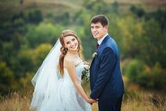 Wedding walk on nature. Beautiful Wedding walk on nature Ukraine Sumy Royalty Free Stock Photo
