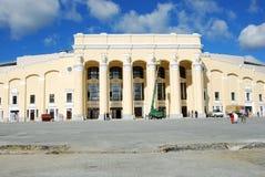 Wederopbouw van Centraal Stadion, Yekaterinburg Stock Foto's
