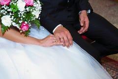 Wediing ceremony Royalty Free Stock Image