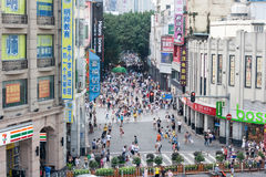 Weekend view of Beijing Road Royalty Free Stock Image