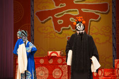 """Weep bitter tears- Beijing Opera"""" Women Generals of Yang Family"""". This opera tells a patriotic story how does an old woman of a hundred years old go Stock Photography"""