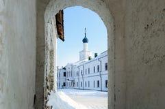 Weergeven door de boog van de Hoteladel van Ryazan het Kremlin royalty-vrije stock fotografie