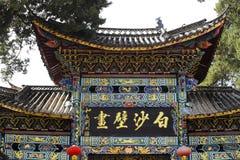 Weergeven van een tempel in het dorp van Baisha, Lijiang, Yunnan, China royalty-vrije stock foto