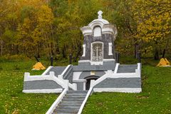Weergeven van Herdenkings complexe sopki Nikolskoy, Petropavlovsk-Kamchatsky, Rusland stock afbeeldingen