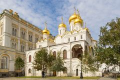 Weergeven van het Museum van Moskou het Kremlin, Moskou, Rusland royalty-vrije stock foto's