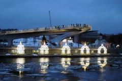 Weergeven van Zaryadye-park in Moskou, glasbrug royalty-vrije stock afbeeldingen