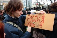 Weg des Friedens, Moskau, Russland lizenzfreie stockfotos