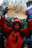 Weg des Friedens, Moskau, Russland lizenzfreie stockfotografie