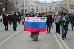 Weg des Friedens, Moskau, Russland lizenzfreie stockbilder