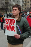 Weg des Friedens, Moskau, Russland lizenzfreies stockfoto