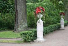Weg in het park Royalty-vrije Stock Foto's