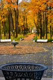 Weg van de herfstpark Stock Afbeelding