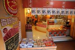 50% weg vom Verkauf am Chinese-Shop Stockfotos