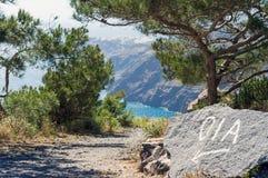Weg von Thira nach Oia, Santorini-Insel lizenzfreie stockfotos