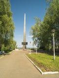 Weg zum Monument mit ewigen Flammen Stockfoto