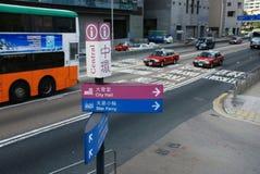 Wegweiser in Hong- Kongzentrale Stockfotografie