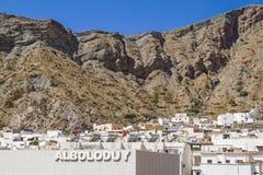 Weiße Dörfer von Andalusien lizenzfreie stockfotos