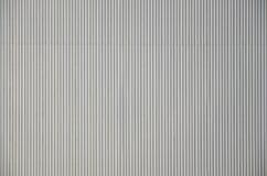 Weiße gewölbte Metallbeschaffenheitsoberfläche Lizenzfreie Stockfotos