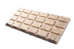 Weiße, handgemachte, Bioschokolade lokalisiert auf Weiß Lizenzfreies Stockbild