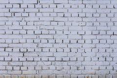 Weiße konkrete Backsteinmauer Lizenzfreies Stockfoto